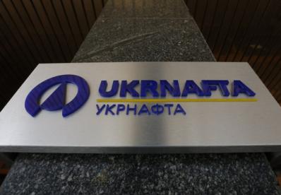 """Попри указ Зеленського """"Укрнафта"""" і """"Укргазвидобування"""" не пустили державну ревізію"""