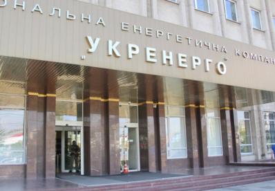 """""""Укренерго"""" отримало 27,5 млрд грн збитків у 2020 році"""