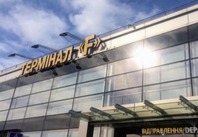 """Аеропорт """"Бориспіль"""" отримав півтора мільярда гривень збитків"""