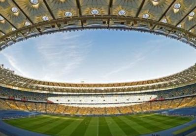 """НСК """"Олімпійський"""" отримав 16,8 млн грн збитків"""