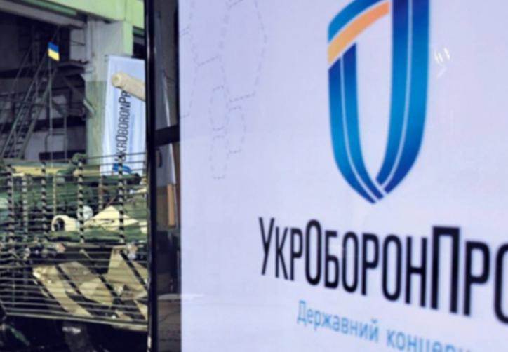 Укроборонпром за півріччя-2021 отримав 517,6 млн грн прибутку